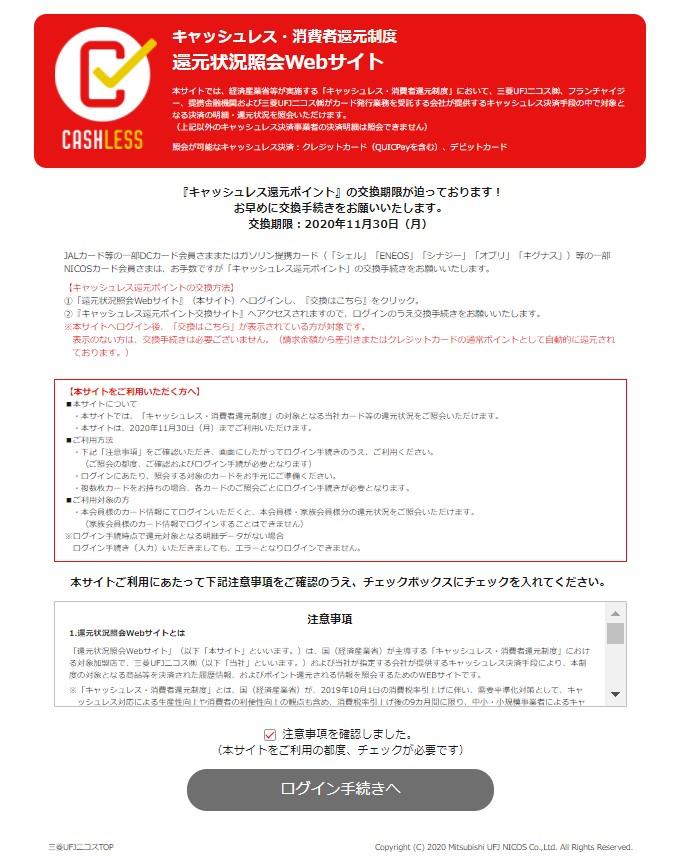 f:id:blogtetsu19:20201008095809j:plain