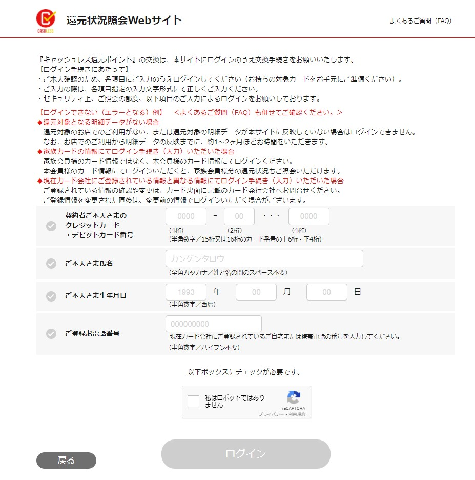 f:id:blogtetsu19:20201008100343j:plain