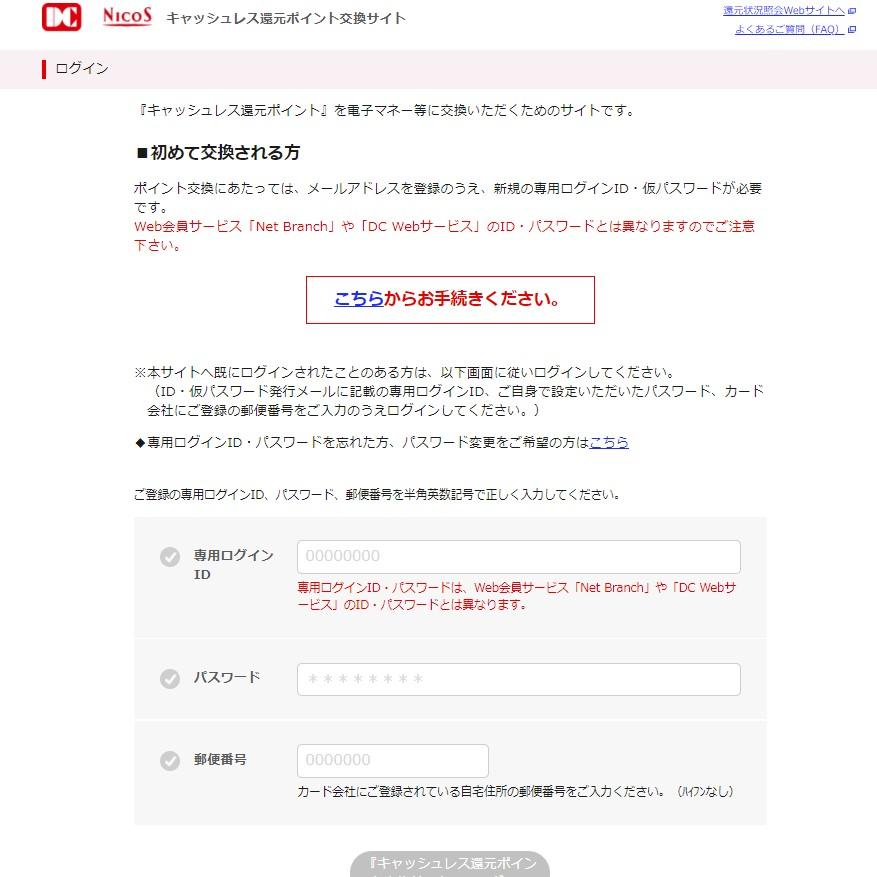 f:id:blogtetsu19:20201008102533j:plain