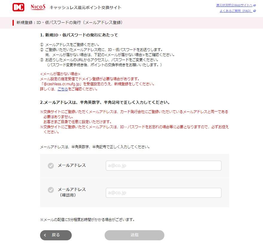 f:id:blogtetsu19:20201008103124j:plain