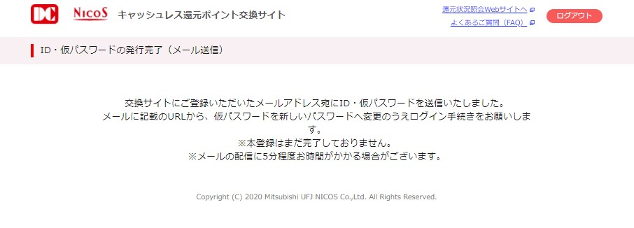 f:id:blogtetsu19:20201008103447j:plain