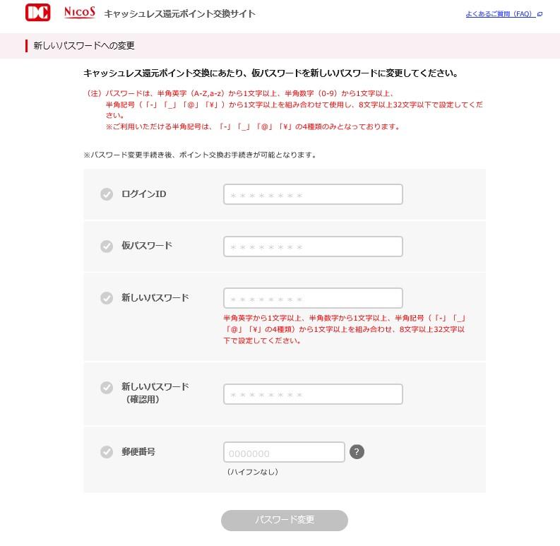 f:id:blogtetsu19:20201008111221j:plain