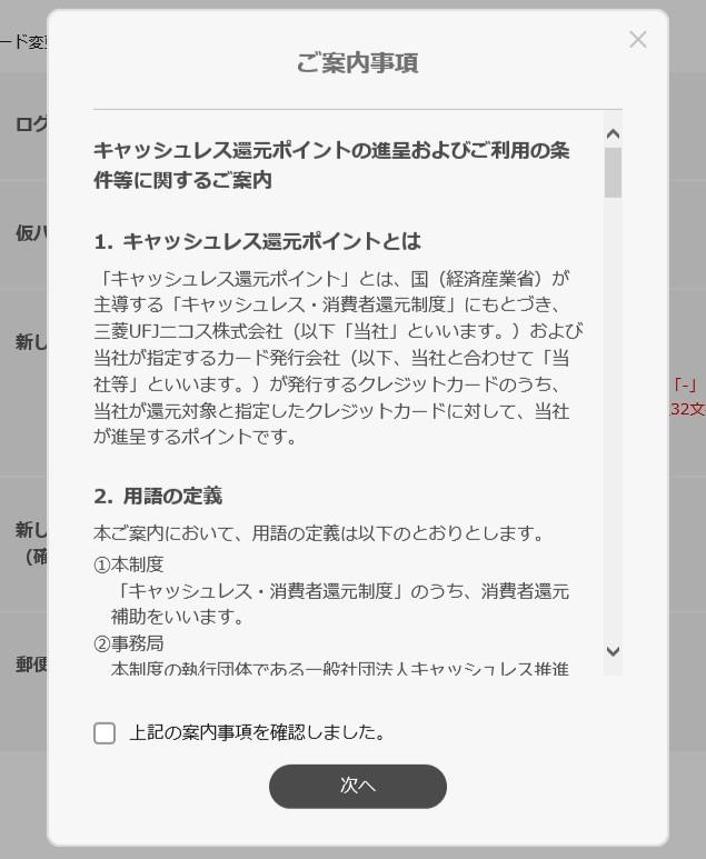 f:id:blogtetsu19:20201008111919j:plain