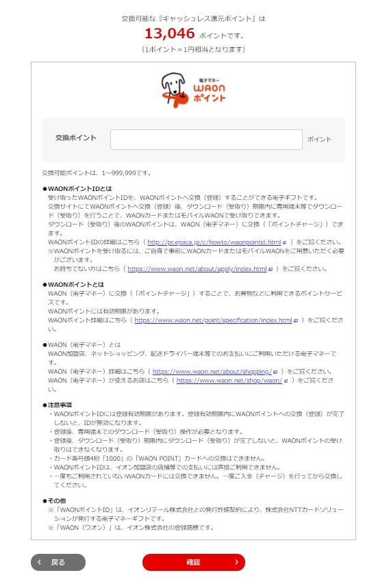 f:id:blogtetsu19:20201008114355j:plain