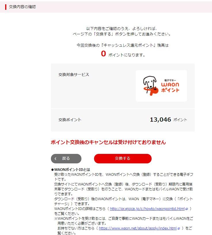 f:id:blogtetsu19:20201008114527j:plain