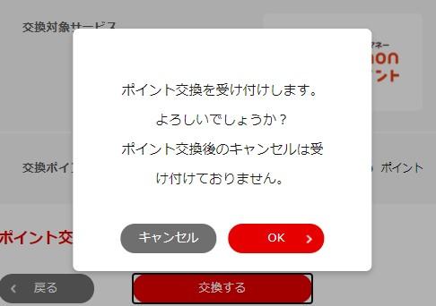 f:id:blogtetsu19:20201008114657j:plain