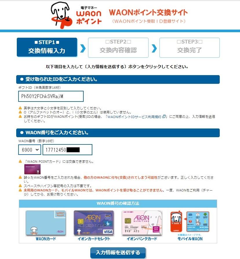 f:id:blogtetsu19:20201017105142j:plain