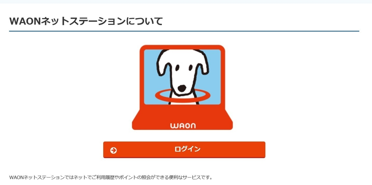 f:id:blogtetsu19:20201017153646j:plain