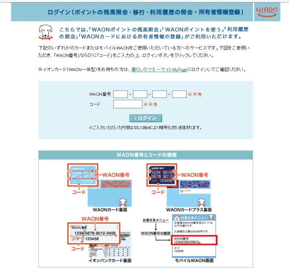 f:id:blogtetsu19:20201017153904j:plain