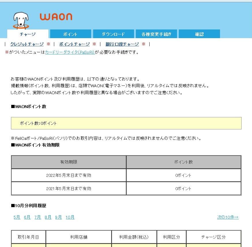 f:id:blogtetsu19:20201017154349j:plain
