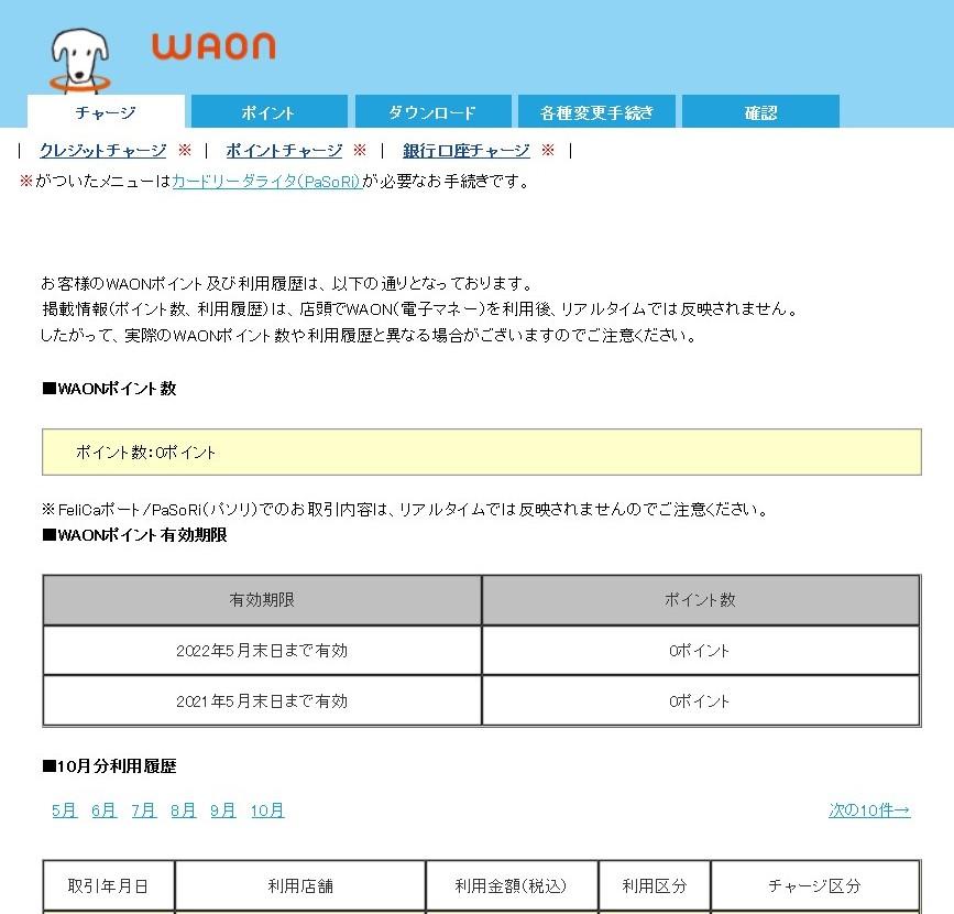 f:id:blogtetsu19:20201017154613j:plain