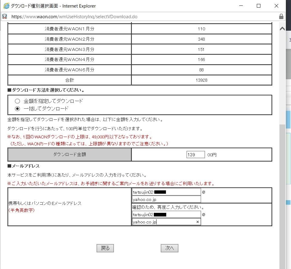 f:id:blogtetsu19:20201017155147j:plain