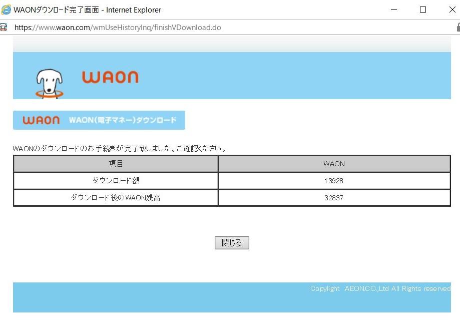 f:id:blogtetsu19:20201017160220j:plain