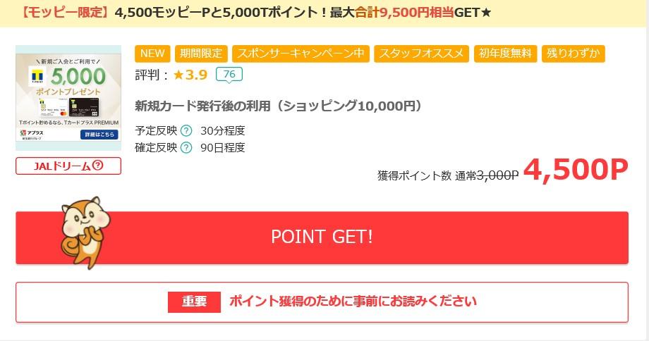 f:id:blogtetsu19:20201021092731j:plain