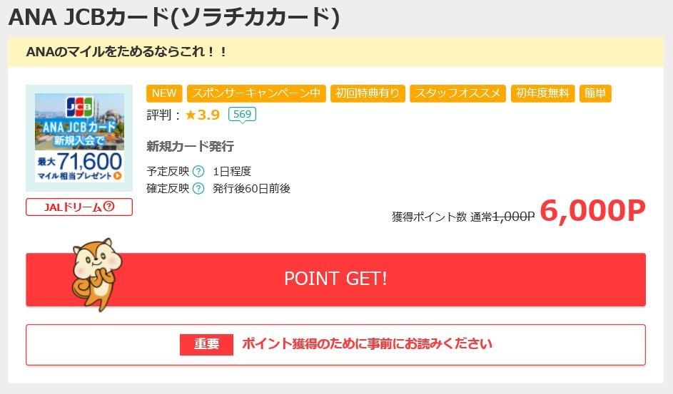 f:id:blogtetsu19:20201107114023j:plain