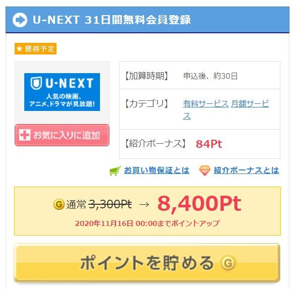 f:id:blogtetsu19:20201114082504j:plain