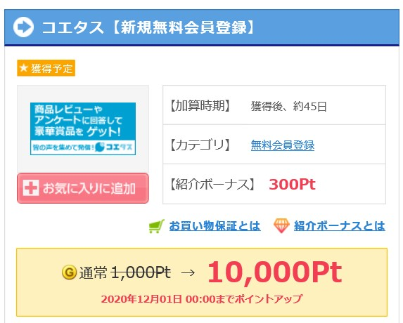 f:id:blogtetsu19:20201116162034j:plain