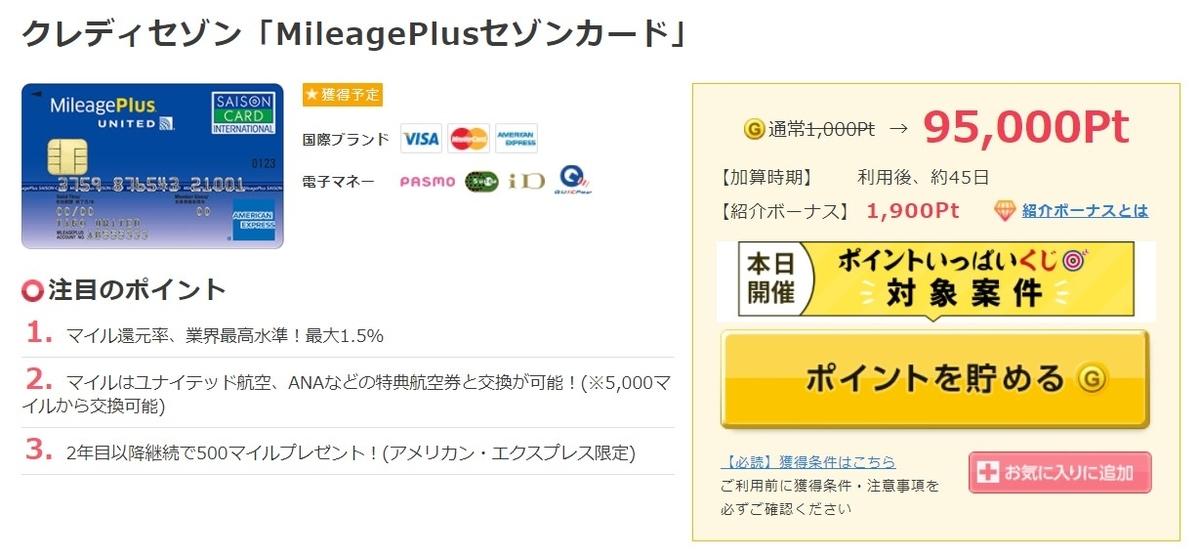 f:id:blogtetsu19:20201118170335j:plain