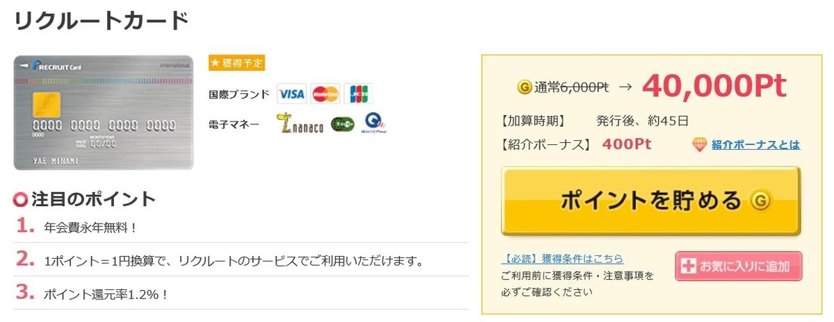 f:id:blogtetsu19:20201122110819j:plain