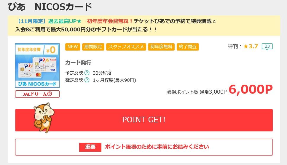 f:id:blogtetsu19:20201125151850j:plain