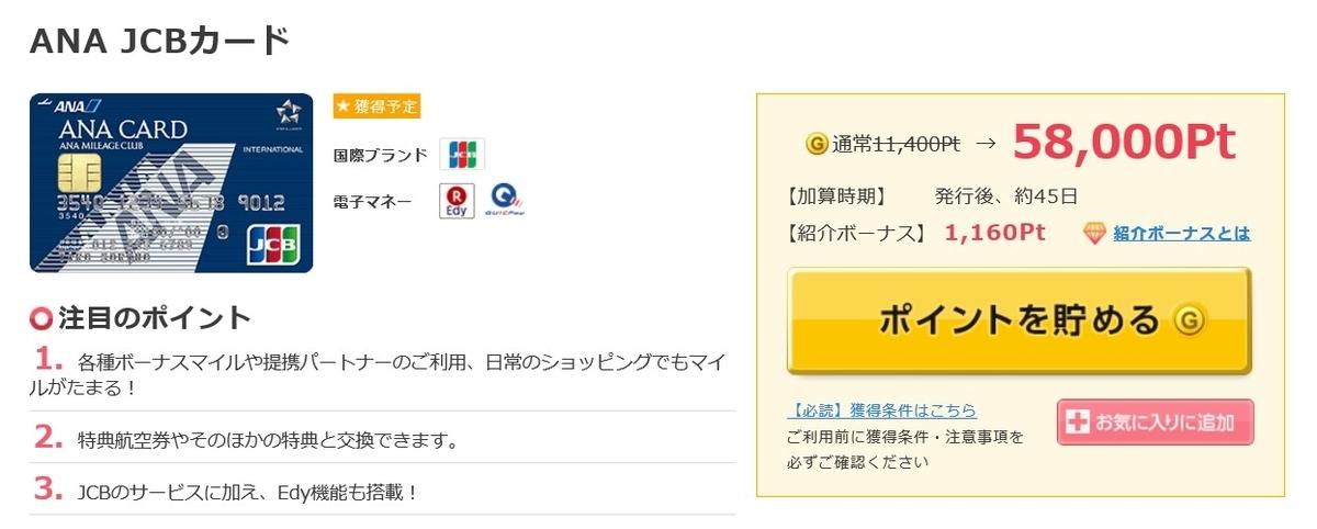 f:id:blogtetsu19:20201129101301j:plain