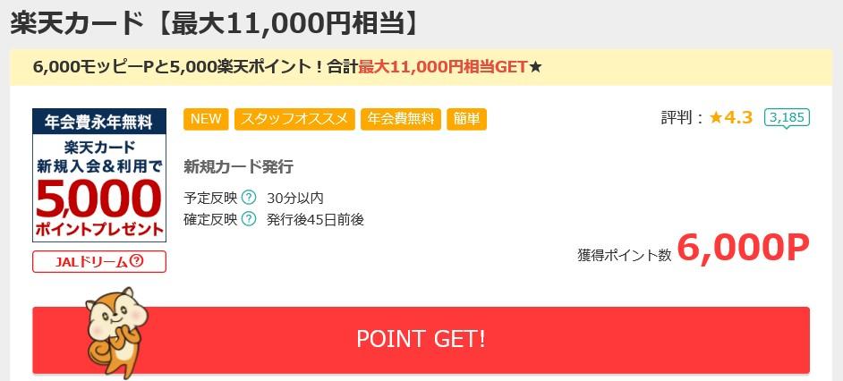 f:id:blogtetsu19:20201203105245j:plain