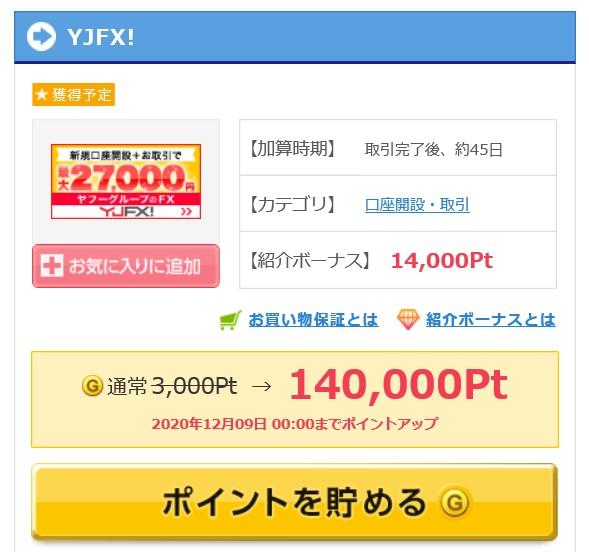 f:id:blogtetsu19:20201206095902j:plain