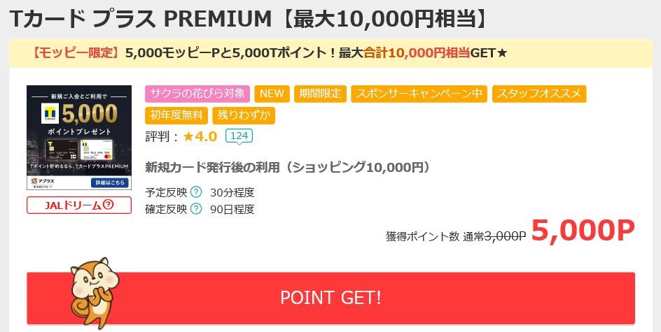 f:id:blogtetsu19:20210317164908j:plain