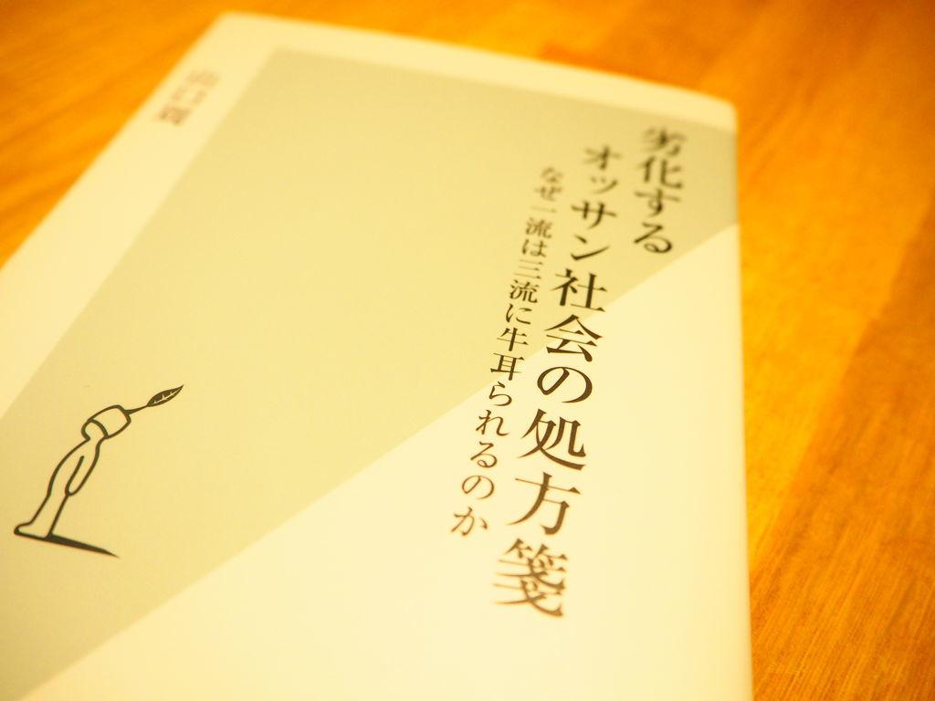 f:id:blogtomizawa:20181016222300j:plain