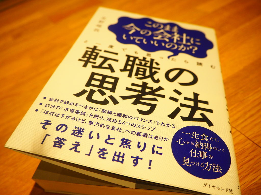 f:id:blogtomizawa:20181021022234j:plain