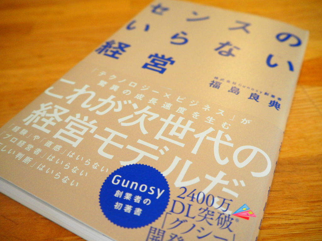 f:id:blogtomizawa:20181027154800j:plain