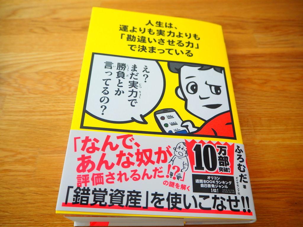 f:id:blogtomizawa:20181125111646j:plain