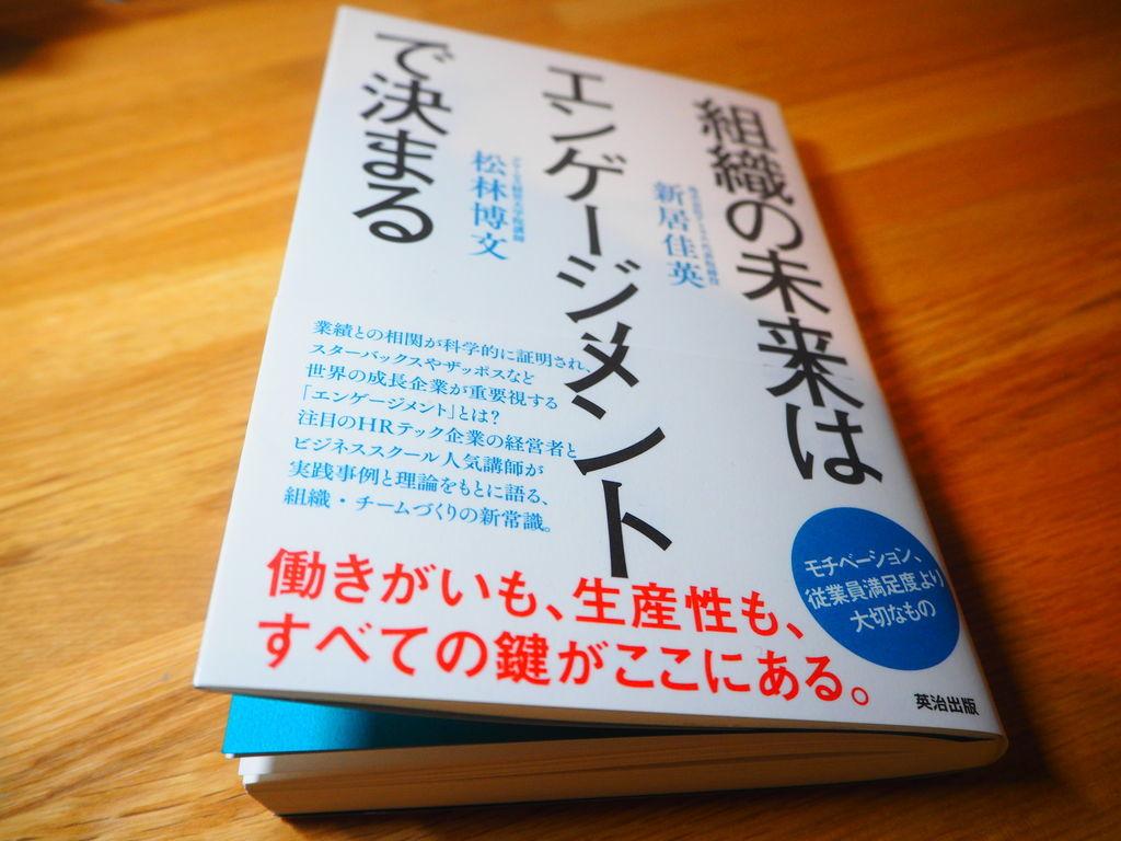f:id:blogtomizawa:20181231164624j:plain