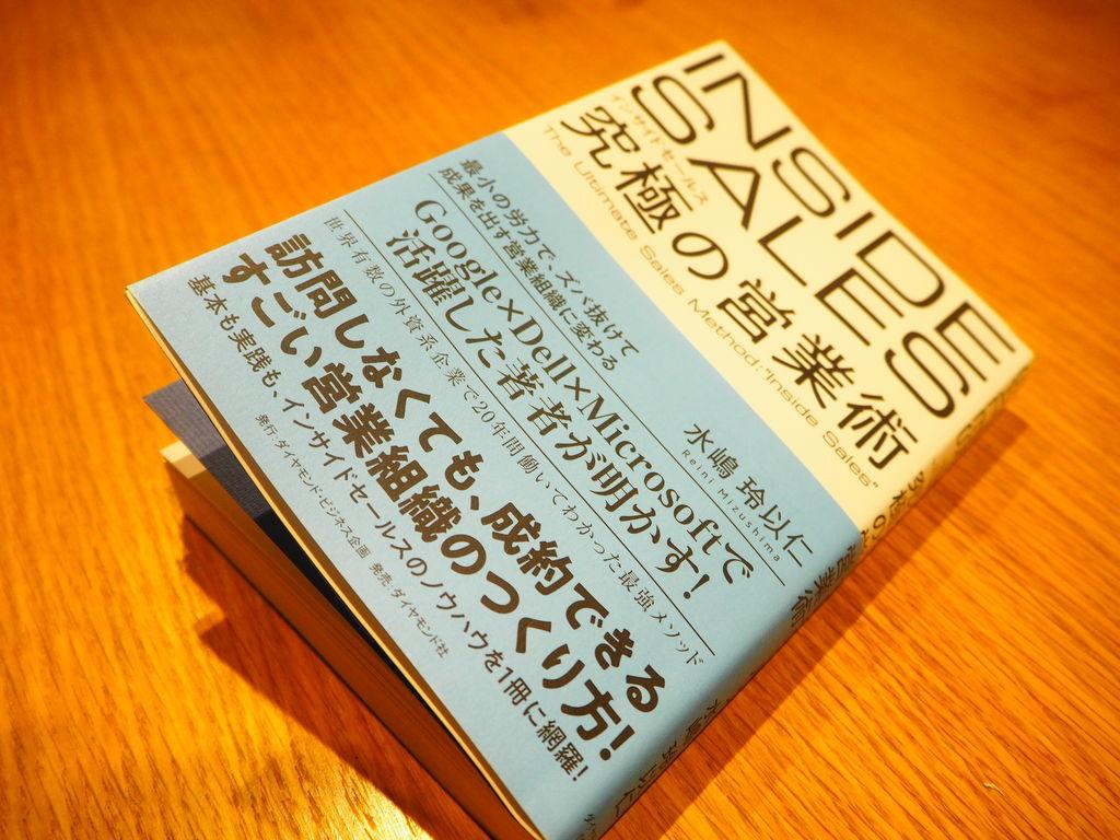 f:id:blogtomizawa:20190102185454j:plain