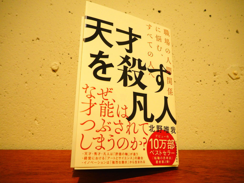 f:id:blogtomizawa:20190210195335j:plain
