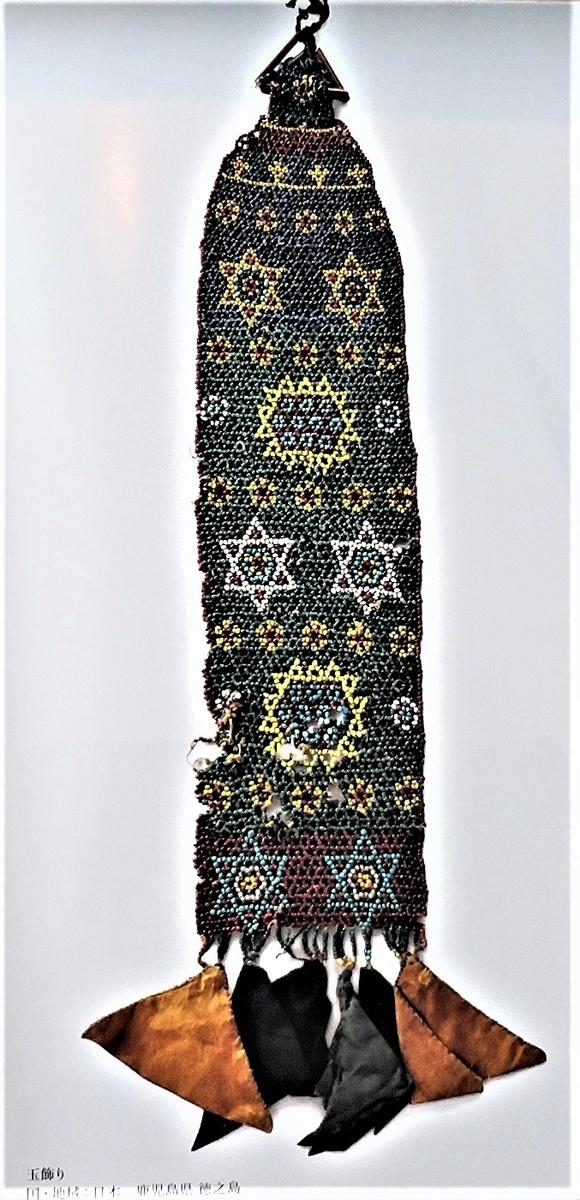 f:id:blogwakujewelry:20190614210017j:plain