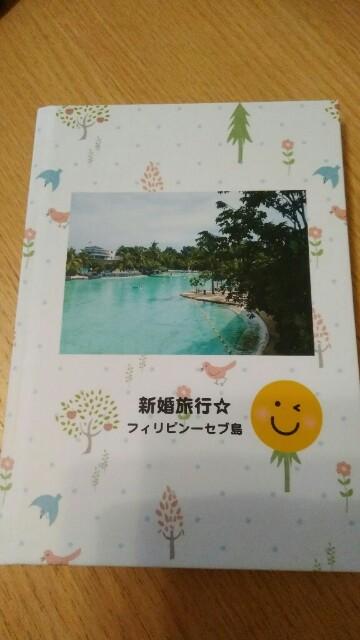 f:id:blogyuki:20181221075434j:image