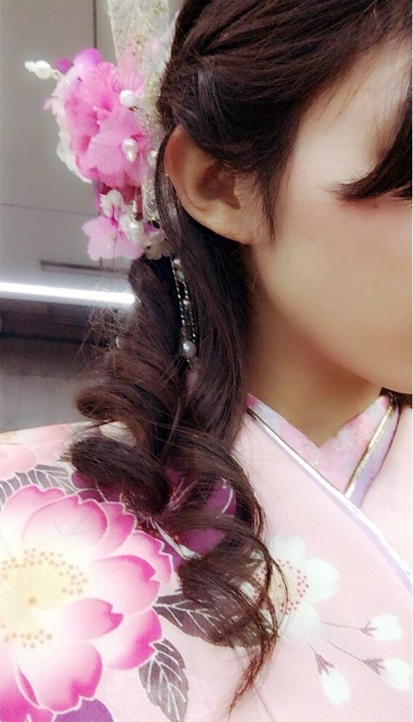 f:id:bloom025:20170321170501j:image