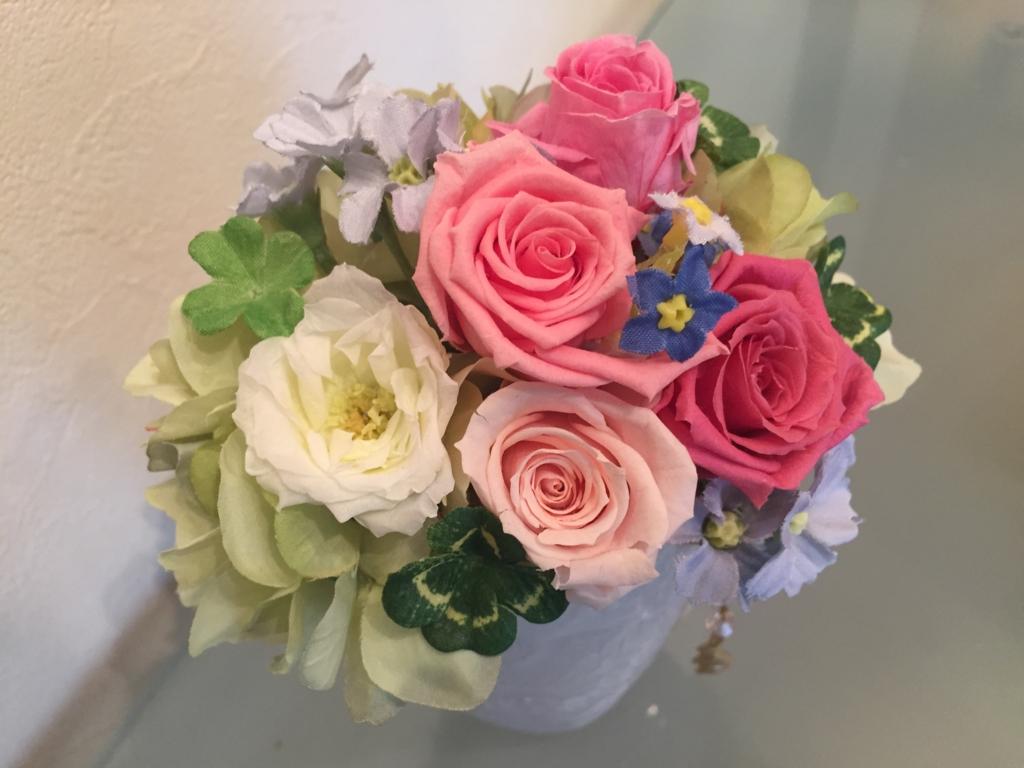 f:id:bloom1126:20161008112608j:plain