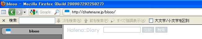 f:id:blooo:20090819073336p:image