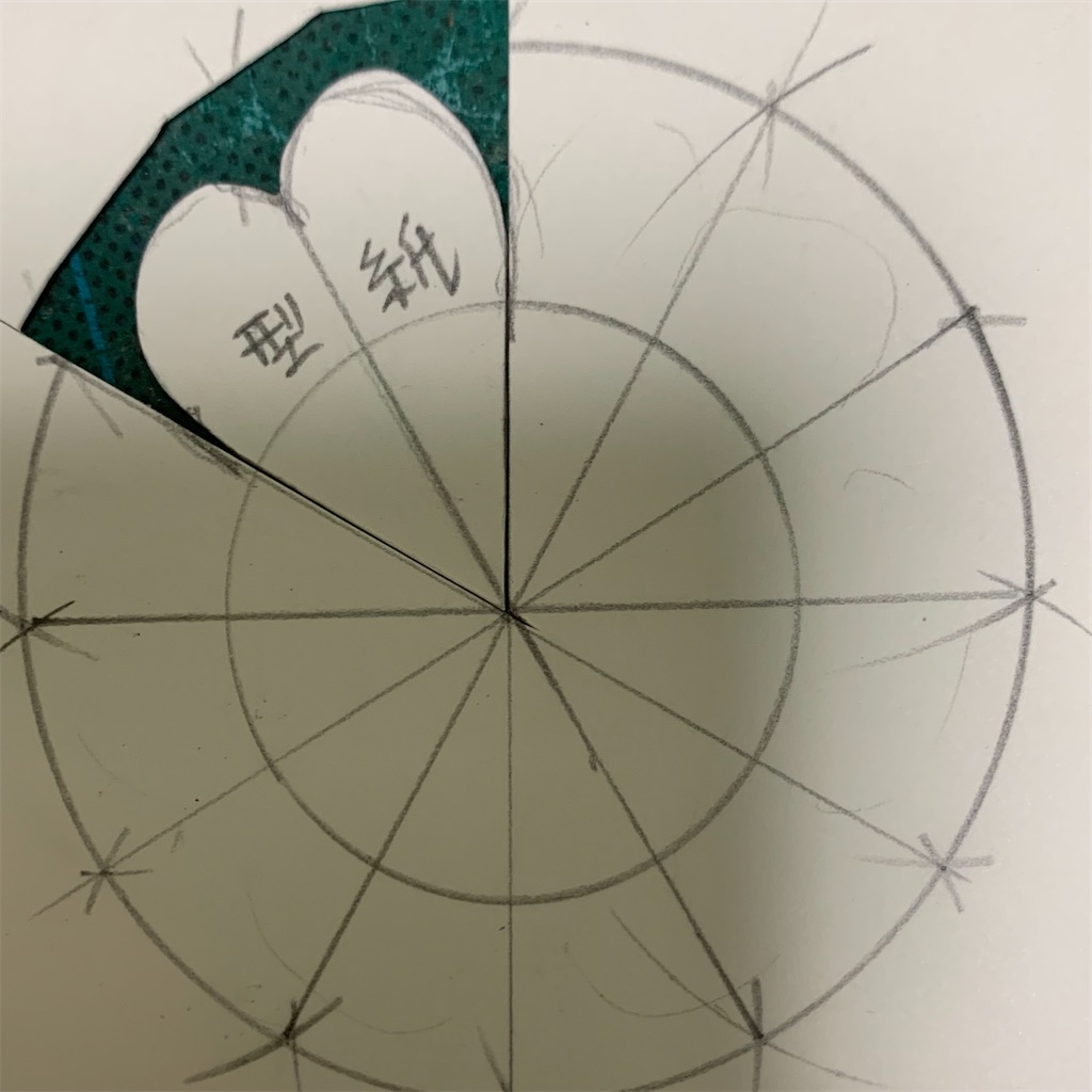 f:id:blossom-art:20200520175019j:image