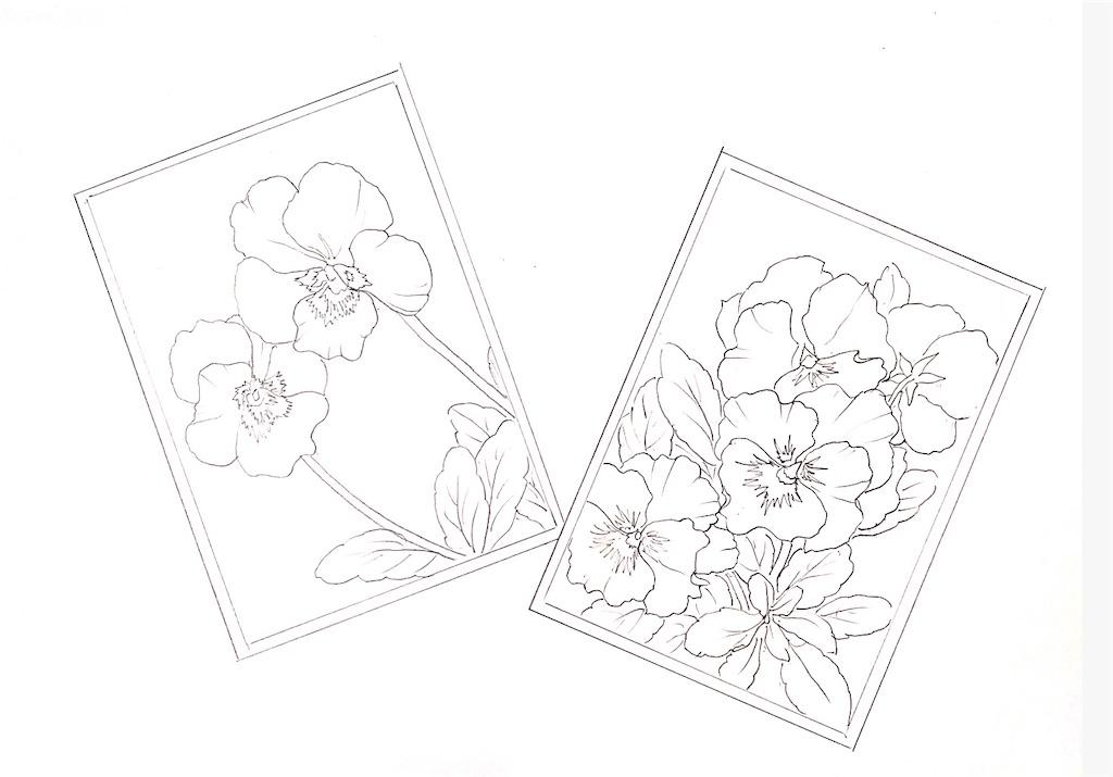 f:id:blossom-art:20210119163530j:image
