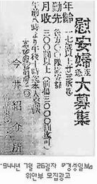 f:id:blossoms_japan:20170705221307p:plain