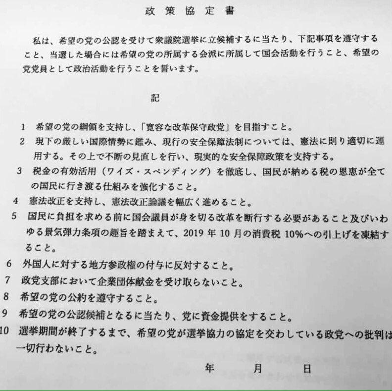 f:id:blossoms_japan:20171005221901j:plain