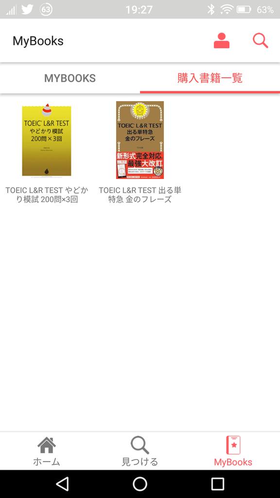 f:id:blossomyakumo:20181011192900p:plain
