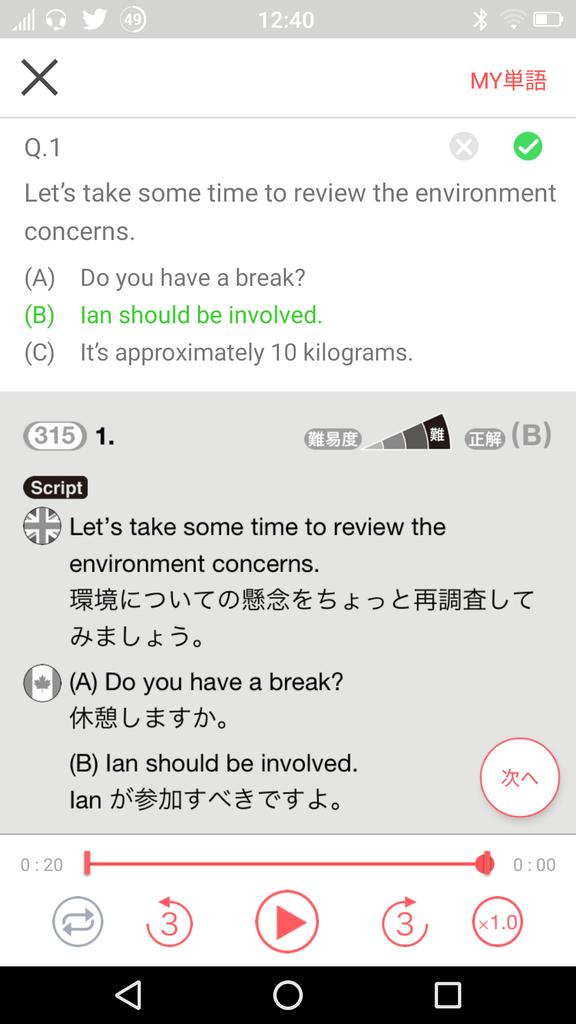 f:id:blossomyakumo:20181016215241p:plain