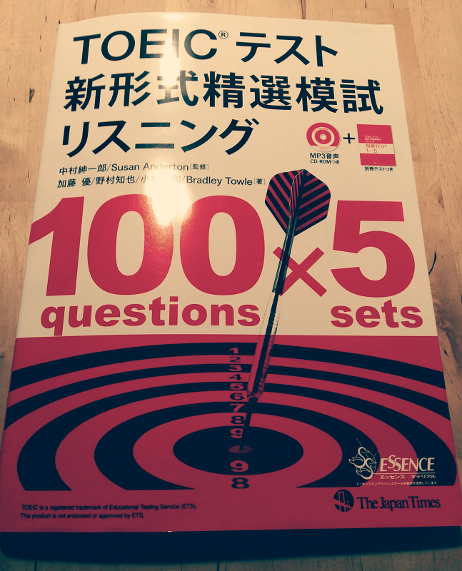 f:id:blossomyakumo:20181121215609p:plain