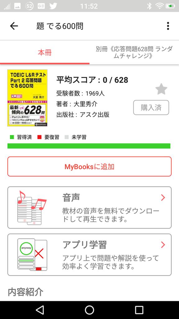 f:id:blossomyakumo:20190103115235p:plain