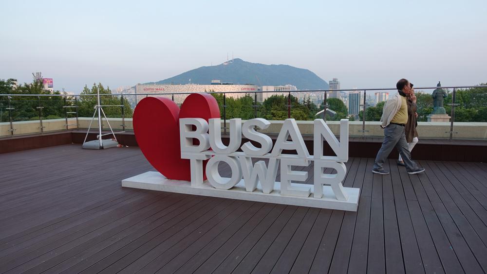 韓国釜山へピーチで行くプサンタワー