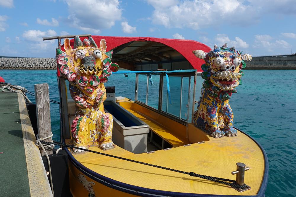 宮古島シーサー船